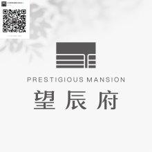 山水新城 望辰府 徐东东