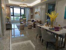 (市中心)景欣华府3室2厅1卫200万115m²出售