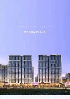 (市中心)永康一方万达广场1室1厅1卫66.6万43m²出售