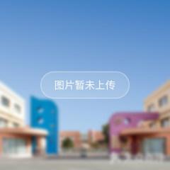 永康市第一中学